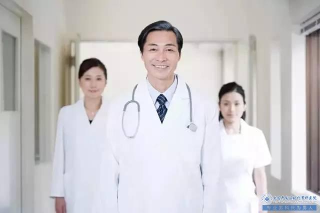 大连开发区男科医院专家跟你聊聊自慰、勃起障碍与早泄!